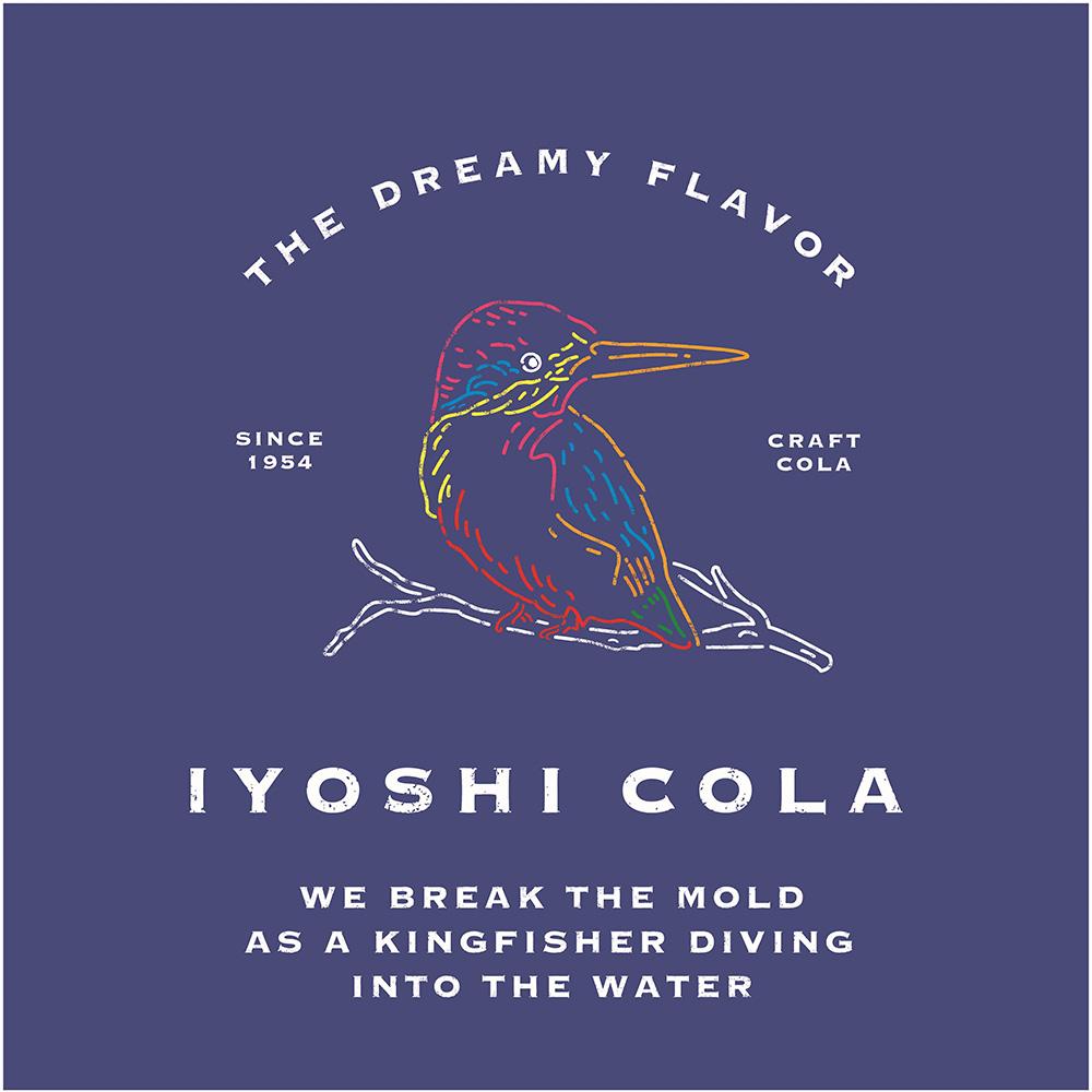 伊良コーラ IYOSHI COLA | クラフトコーラ専門店