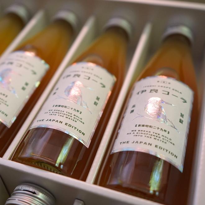 [Limited Edition] JAPAN & DREAMY Bottle Drinking Comparison Set| 伊良コーラ