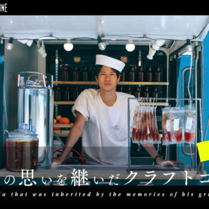 タクシーメディア「more 1 meter」で配信開始:4/26〜5/9