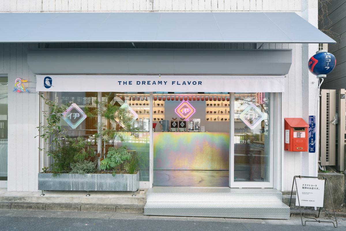 【お知らせ】伊良コーラ渋谷店GRAND OPEN | 伊良コーラ IYOSHI COLA | クラフトコーラ専門店