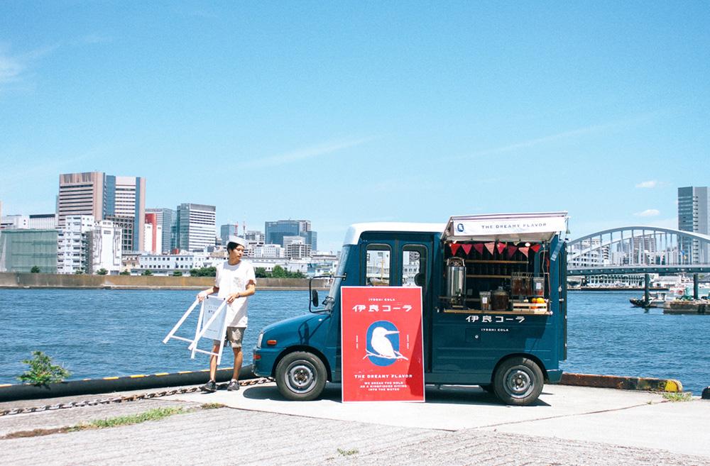 カワセミ号(移動販売車)